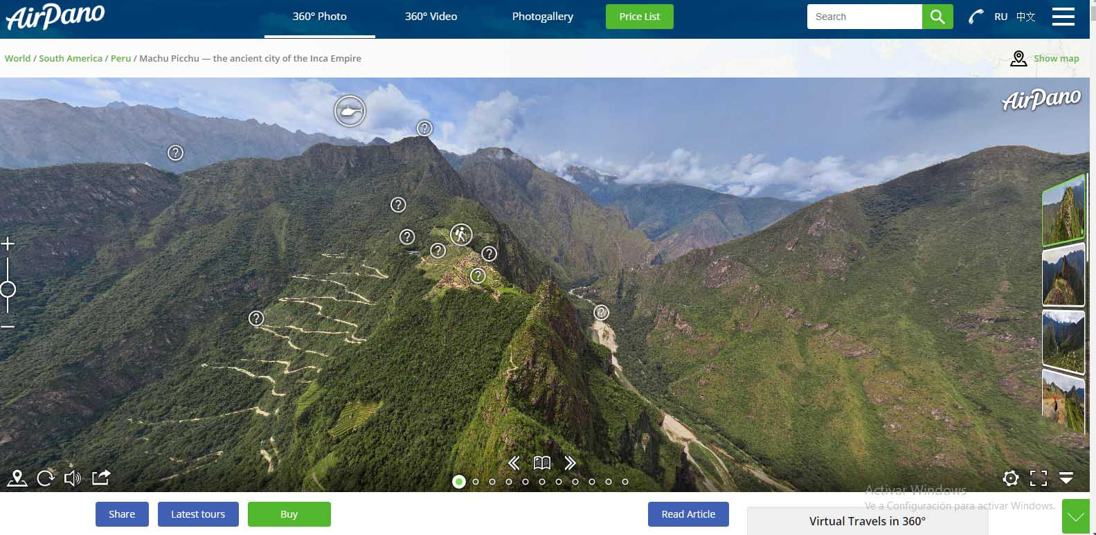 Top 2 Machu Picchu Virtual Tours